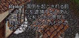 UO(070323-230841-06).jpg