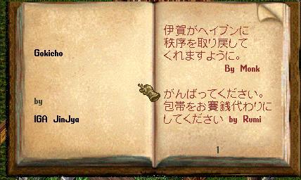 UO(070720-234247-00).jpg