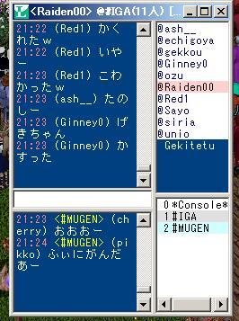 UO(071013-212604-03).jpg