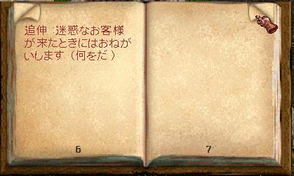 UO(071030-224950-04).jpg