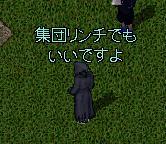 UO(081028-222729-03).jpg