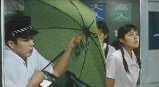 傘のシーン