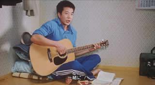 ギター自主練