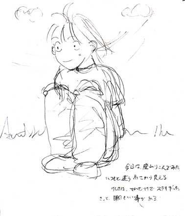 life-2.jpg
