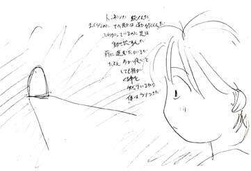 life-5.jpg