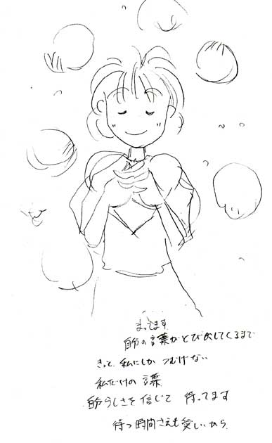 life-7.jpg