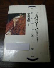 20070120001747.jpg