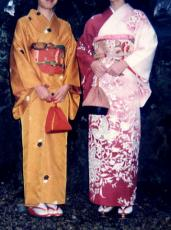 kimo.jpg