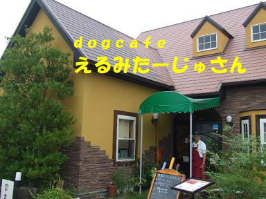 070924cafe01.jpg