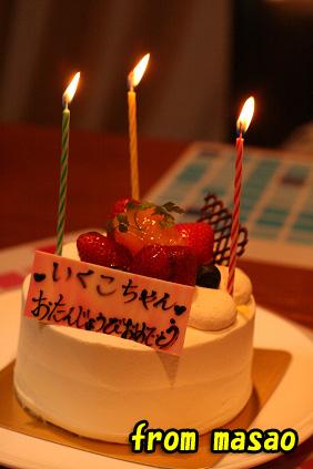 2007 11 28 ikko誕生日 122blog03のコピー