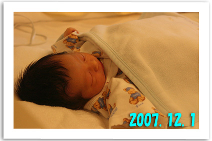 2007 12 02 出産と誕生日 178blog02のコピー