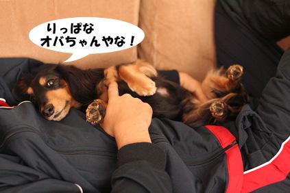 2007 12 01 ikko誕生日 006blog01のコピー