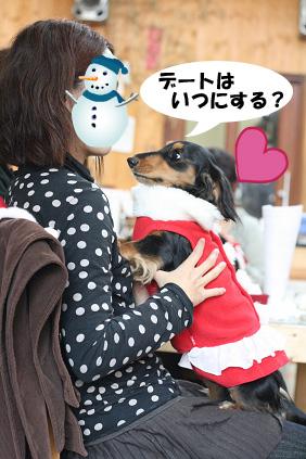 2007 12 19 クリスマス会inワンバサ 067blog14のコピー