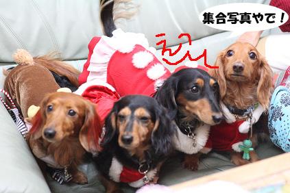 2007 12 19 クリスマス会inワンバサ 087blog16のコピー