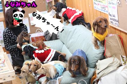 2007 12 19 クリスマス会inワンバサ 116blog18のコピー