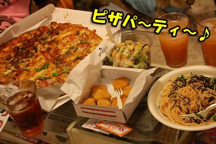 2008 05 03 みあちゃん送別会 blog11のコピー