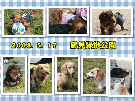 20080517友の会02blog01
