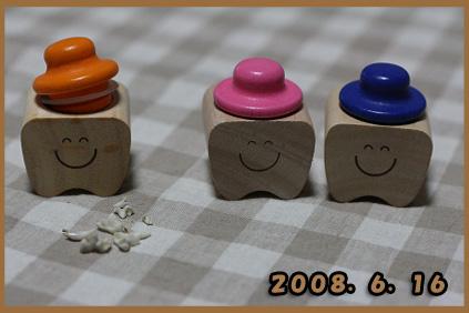2008 06 11 お届けモノ blog10のコピー