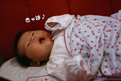 2008 10 11 カフェデビュー blog04のコピー