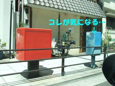 blog070813nanba05.jpg