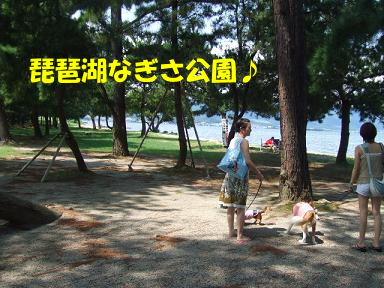blog070908biwako03.jpg