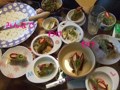 blog070917purin13.jpg