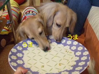 blog070917purin22.jpg