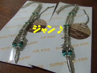 blog4nico05.jpg