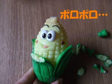blogbd11.jpg