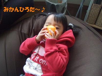 blogcorin04.jpg
