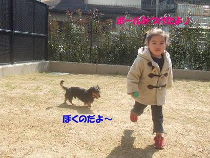 bloghime01.jpg