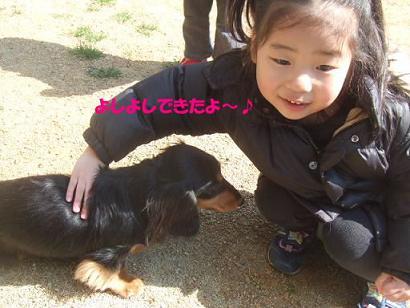 bloghime05.jpg