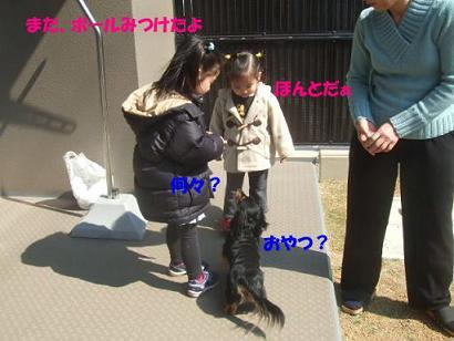 bloghime07.jpg