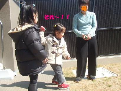 bloghime09.jpg