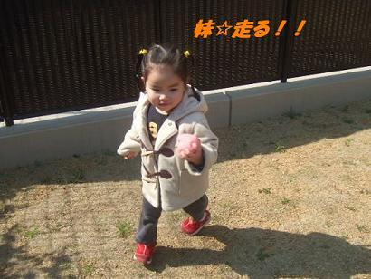 bloghime19.jpg