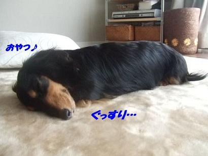 bloghime2201.jpg
