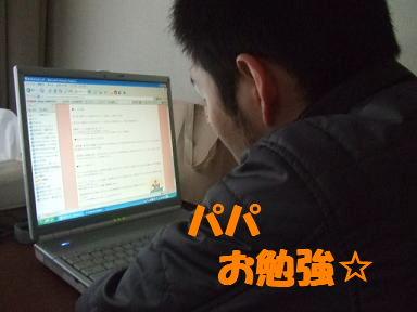 bloghuro02.jpg