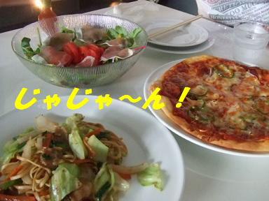 blogitami01.jpg