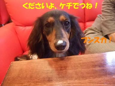 blogmonekafe05.jpg