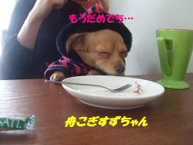 blogputi27.jpg