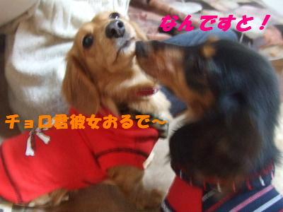 blogwanmama07.jpg