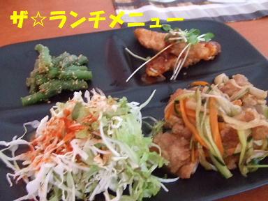 blogyukata08.jpg