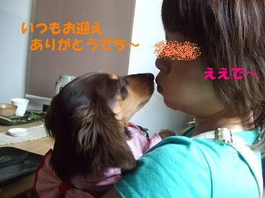 blogyukata09.jpg