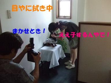blogyukata12.jpg