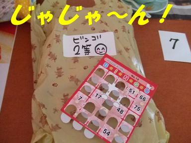 blogyukata16.jpg