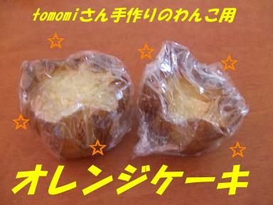 blogyukata17.jpg