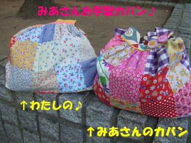 blogyukata20.jpg