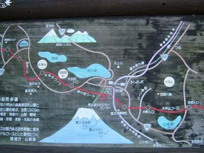 fujiyamamap.jpg