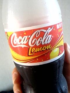 コカコーラレモン