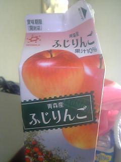 メグミルク 青森りんご